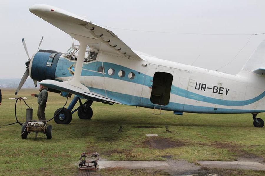 DZ Kharkiv Skydive Dropzone Image