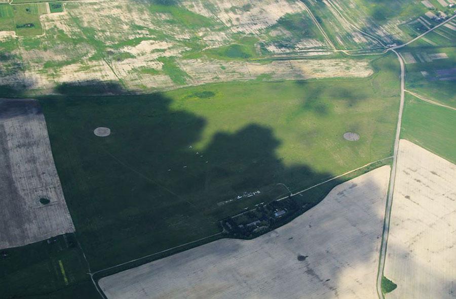 Aviaclub Rivne Dropzone Image