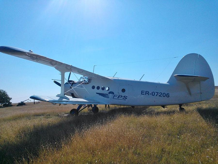 Federația de Parașutism din Republica Moldova Dropzone Image