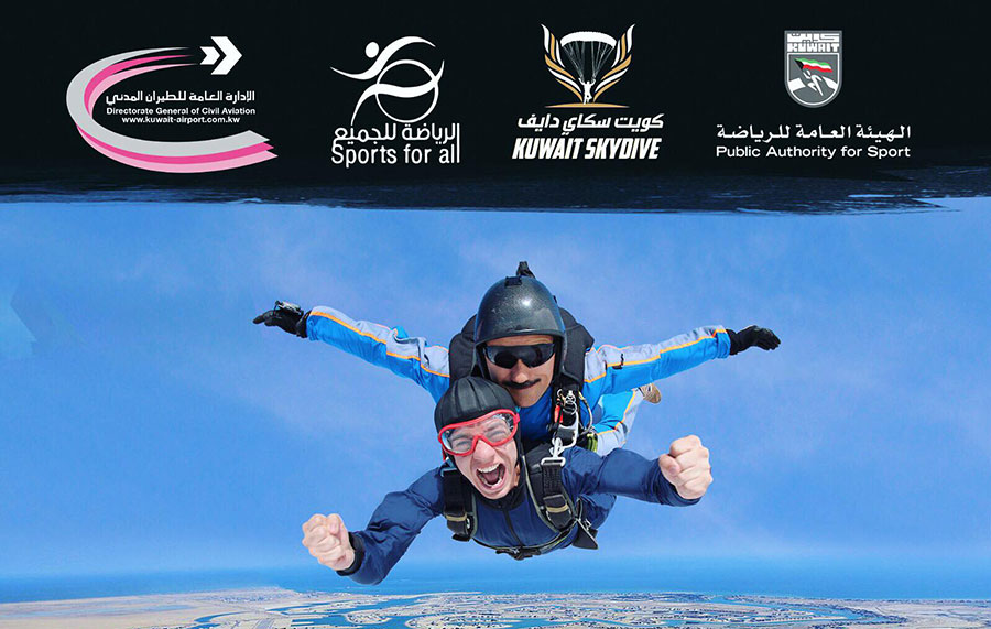 Kuwait Skydive & Fly Dropzone Image