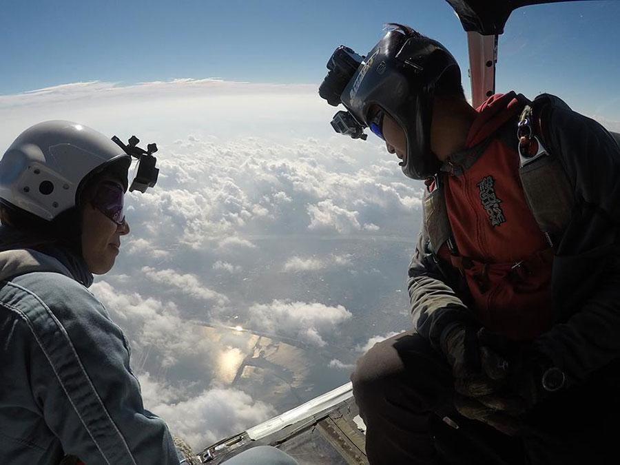Skydive Fujioka Dropzone Image