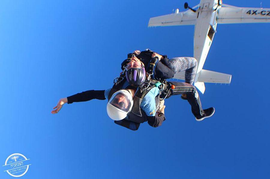 Skydive Shomrat Dropzone Image