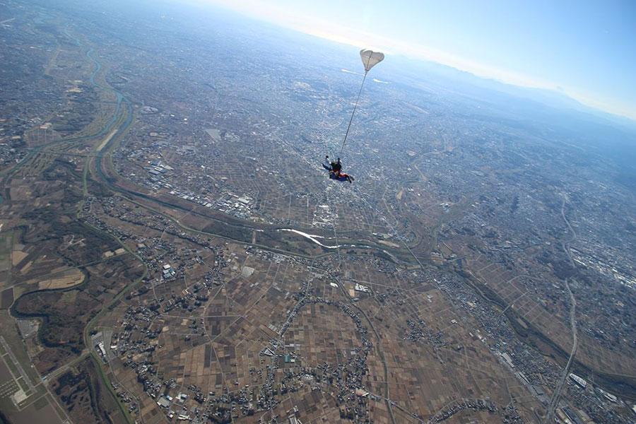 Tokyo Skydiving Club Dropzone Image